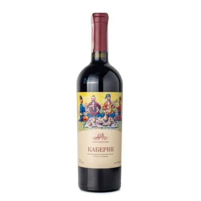Натуральное столовое красное вино из сорта Каберне – Совиньон
