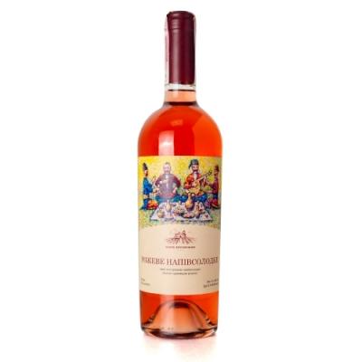 Вино натуральне напівсолодке  столове ординарне рожеве 0.75 л