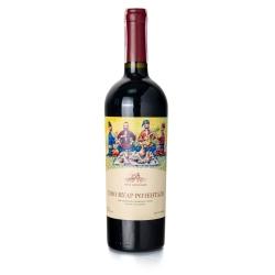 Вино сухое красное Пино Нуар Розенталь 0.75л