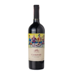 Вино сухое красное Саперави 0,75 л