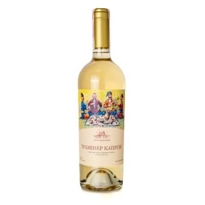 Вино сухое белое Траминер Капризе 0,75л
