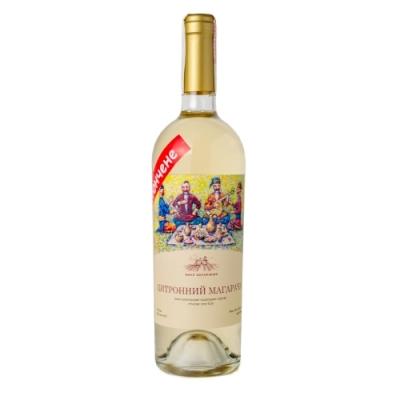 Вино Цитронный Магарача Утончённое
